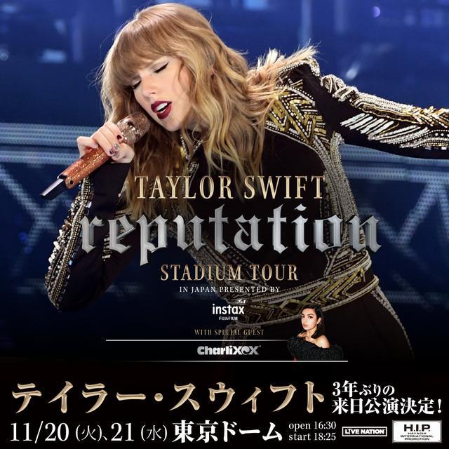 画像: www.hipjpn.co.jp