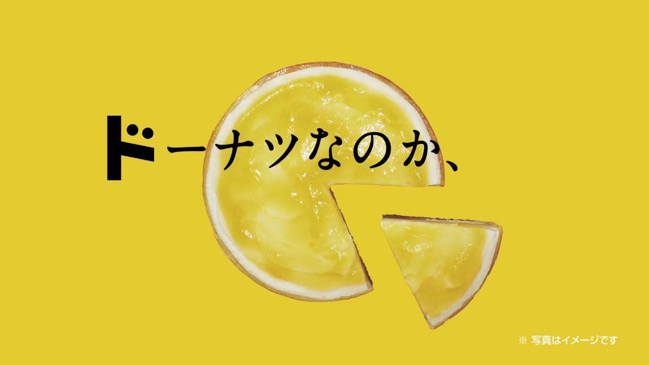 画像: misdo meets PABLO 特別動画第1弾「発売前からどっち?対決」 youtu.be