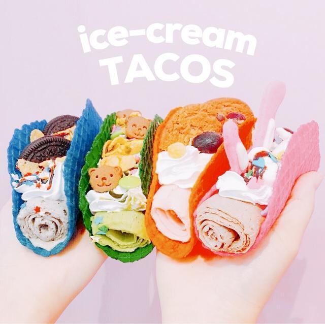 画像3: アメリカで人気の「アイスクリームタコス」が東京上陸