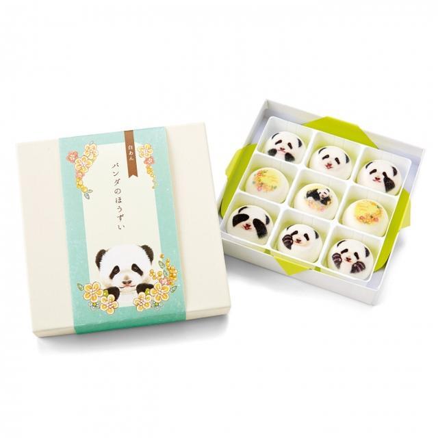 画像3: ミニ和風マシュマロ パンダのほうずいが発売