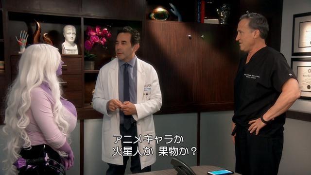 画像2: 『Botched:整形手術の光と闇 シーズン4』第4話より
