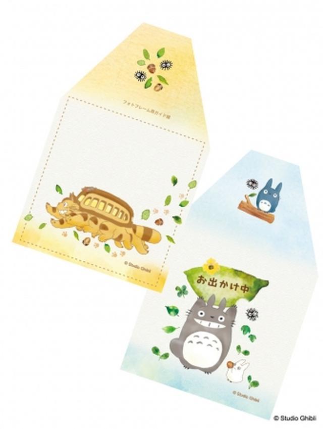 画像: 中身のカレンダーには 付属のおまけカード付き!