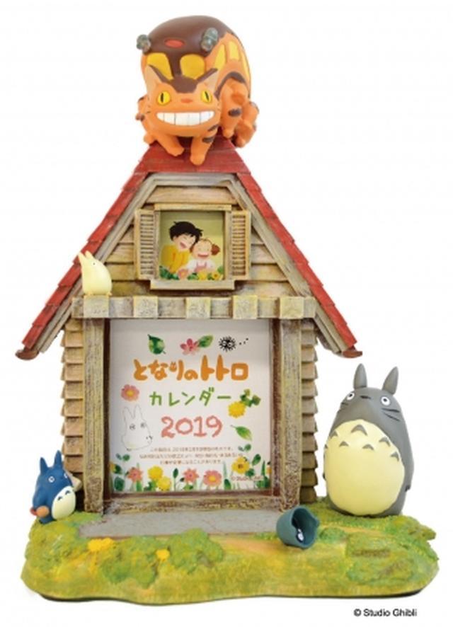 画像: 「となりのトトロ 大きなカレンダー みんなの草壁家」価 格:5,500円(税別)
