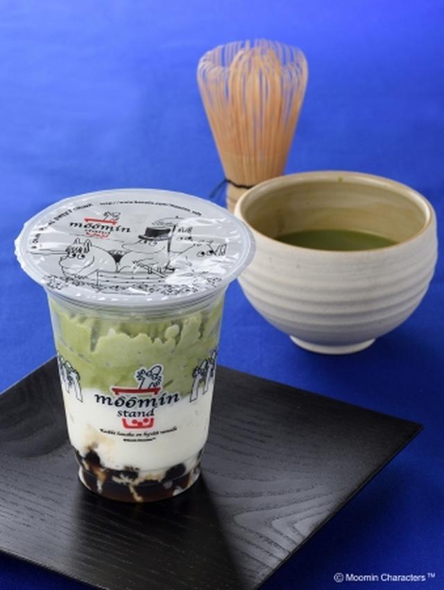 画像: 【メニュー名】抹茶フローズン 【価 格】463円(税別) 【提供期間】2018年8月13日(月)~ ※黒糖キャラメル味のニョロニョロのたねが入っています。※ニョロニョロストローが付属します