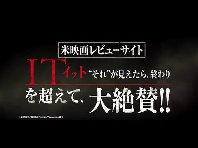 画像: 『クワイエット・プレイス』本予告 www.youtube.com