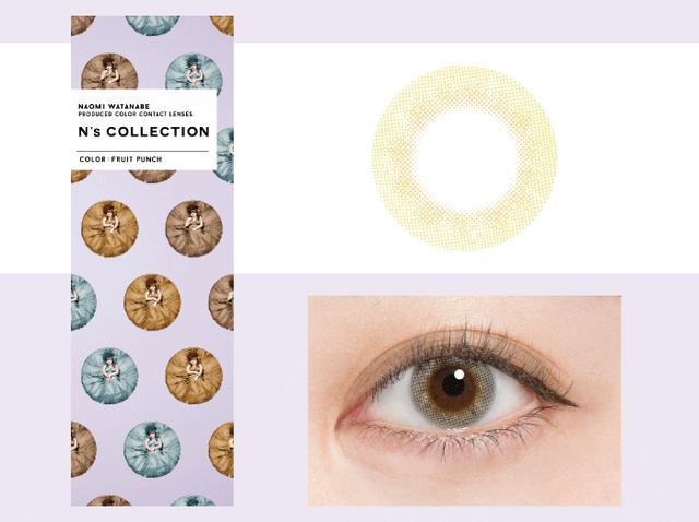 画像1: FRUIT PUNCH 外国人のような色素の薄い瞳を叶える「フルーツポンチ」