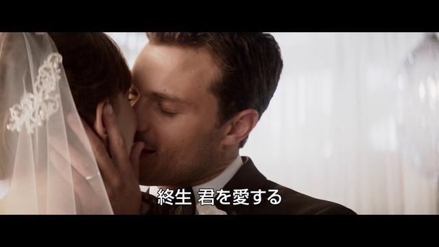 画像: 10月5日(金)公開『フィフティ・シェイズ・フリード』特報 www.youtube.com