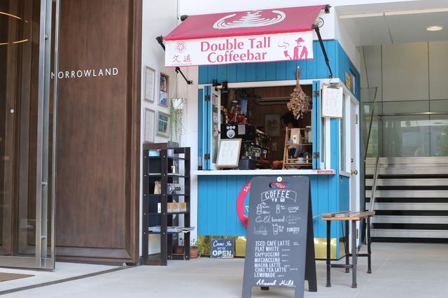 画像: 世界初・紅茶のエスプレッソ・ラテのサラサラかき氷が渋谷に