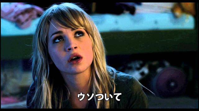 画像: 『ファースト・タイム 素敵な恋の始め方』予告編 ビデックスJPで配信中! www.youtube.com