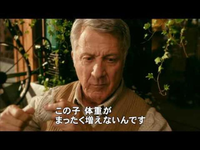画像: 「素敵なウソの恋まじない」予告 www.youtube.com