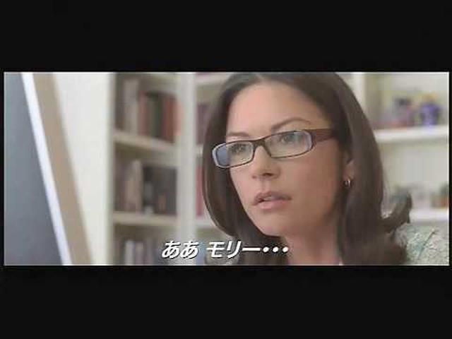 画像: ワーナー・オンデマンド配信中『理想の彼氏』予告編 www.youtube.com