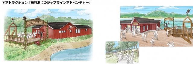 画像3: おさびし山エリアについて