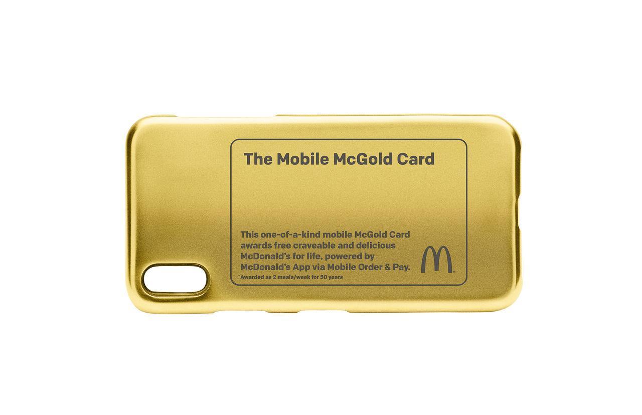 画像: マクドナルドのファンなら夢のような内容