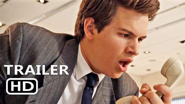 画像: BILLIONAIRE BOYS CLUB Official Trailer (2018) Taron Egerton, Emma Roberts www.youtube.com