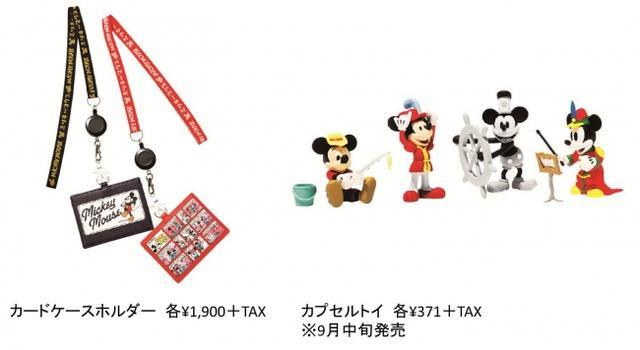 画像3: ミッキーマウスのオリジナルアイテムをniko and ...から発売