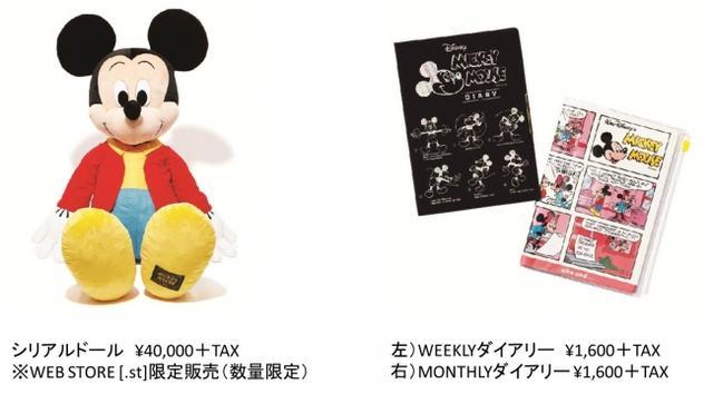 画像1: ミッキーマウスのオリジナルアイテムをniko and ...から発売