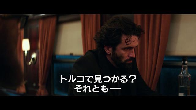 画像: 映画『イコライザー2』本編映像<トルコ任務編>(10月5日公開) www.youtube.com
