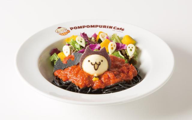 画像: 黒猫マフィンのトリックパスタ 1,390円+税