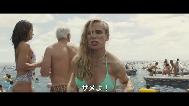 画像: 映画『MEG ザ・モンスター』特別映像ビーチ編【HD】2018年9月7日(金)公開 www.youtube.com