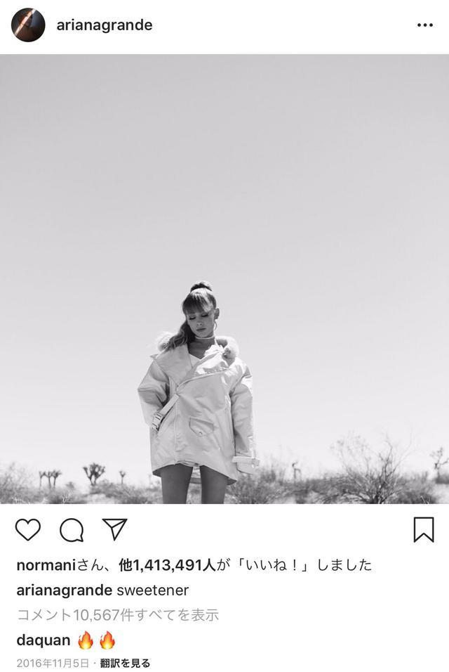 画像: 2016年11月のインスタグラムの投稿。この時にタイトルをこっそり公開していた。©Ariana Grande/Instagram