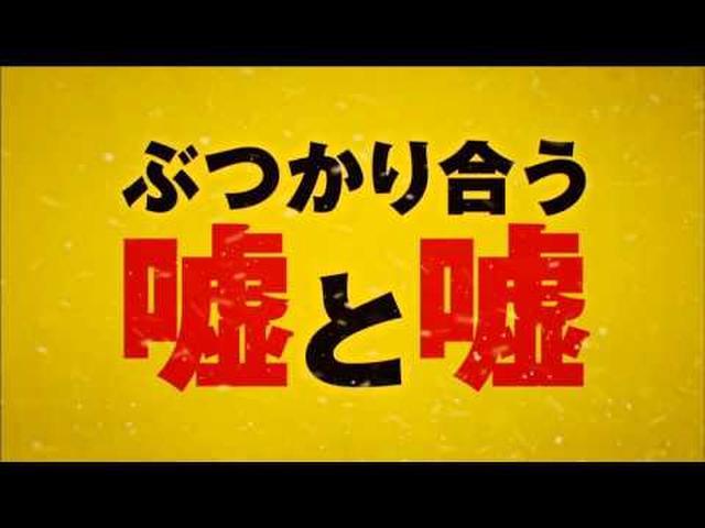 画像: 映画『ヘイトフル・エイト』最新予告映像 www.youtube.com