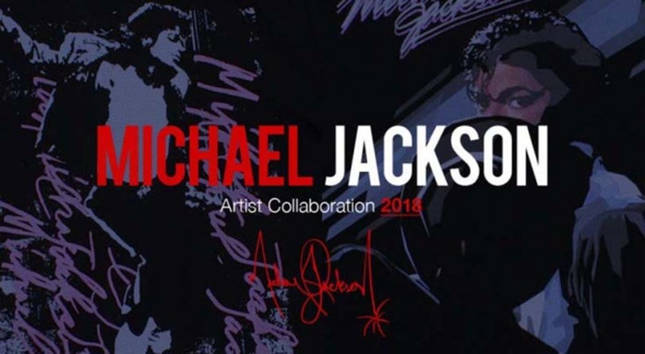 画像1: マイケル・ジャクソンPOPUPストア、期間限定で