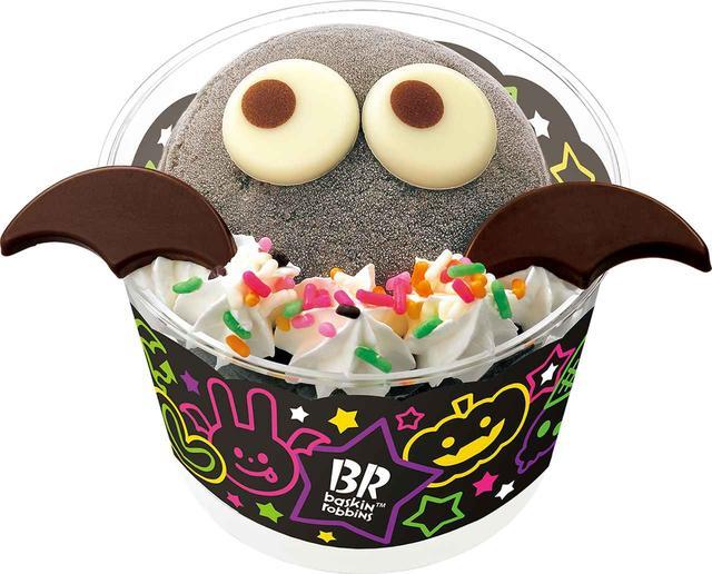 画像5: サーティワンアイスクリーム、ブラックだらけのハロウィン限定アイス!