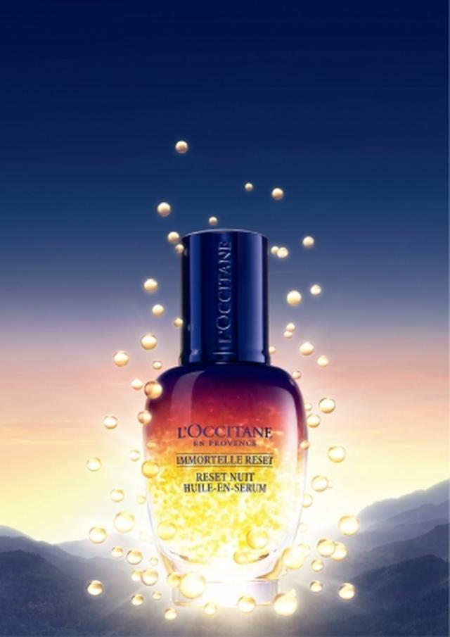 画像: ロクシタン、夜用美容液「イモーテル オーバーナイトリセットセラム」新発売