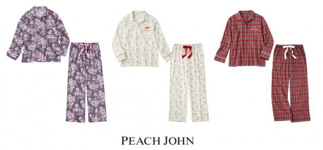 画像2: PEACH JOHNが新作ルームウエアコレクションを発売