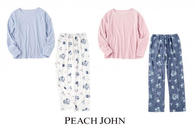 画像9: PEACH JOHNが新作ルームウエアコレクションを発売