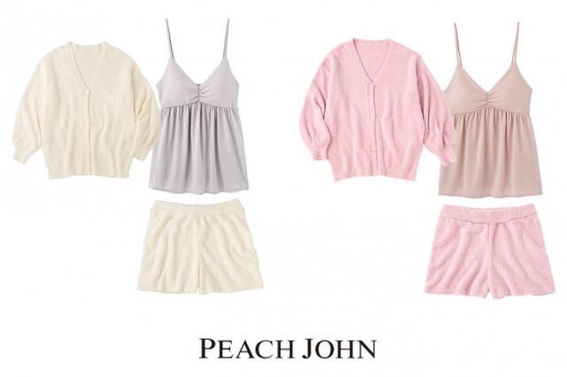 画像7: PEACH JOHNが新作ルームウエアコレクションを発売