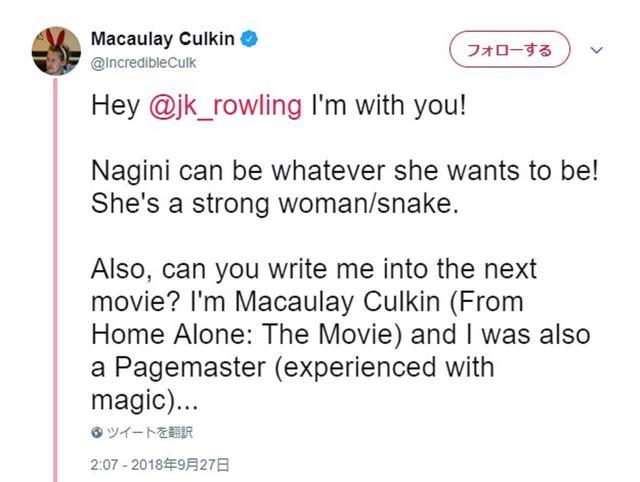画像: マコーレーの実際のツイート。©Macaulay Culkin/ Twitter twitter.com