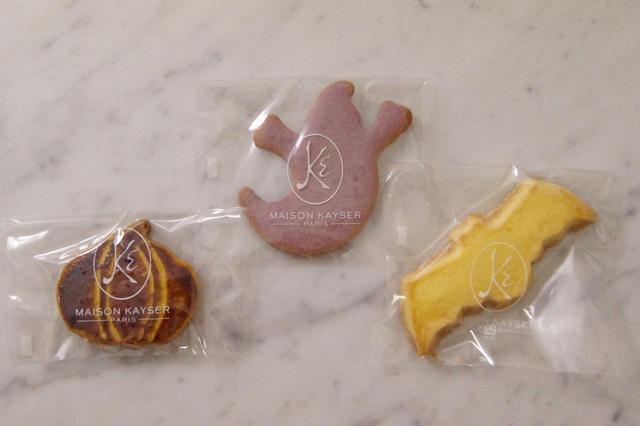 画像: -サブレナンテ(左)、ムラサキ芋サブレ(真ん中)、ディアマン(右)-各190円(税抜)