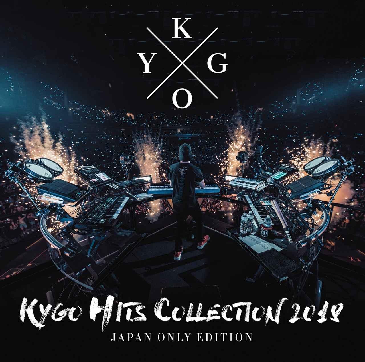 画像: アルバム『カイゴ・ヒッツ・コレクション 2018 (ジャパン・オンリー・エディション)』 www.sonymusic.co.jp