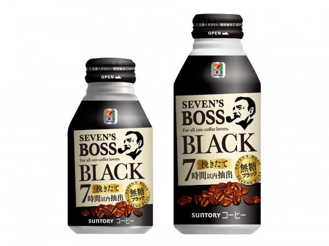 """画像3: セブン-イレブンで """"7つの地域、7つの味""""のサントリーBOSS缶コーヒー発売"""