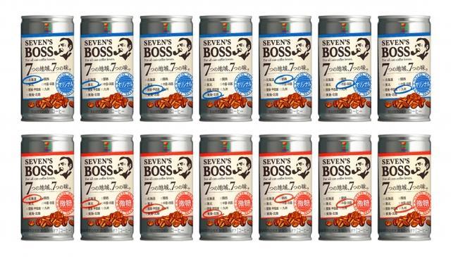 """画像1: セブン-イレブンで """"7つの地域、7つの味""""のサントリーBOSS缶コーヒー発売"""