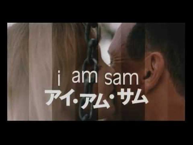 画像: 映画「アイ・アム・サム」日本版劇場予告1 www.youtube.com
