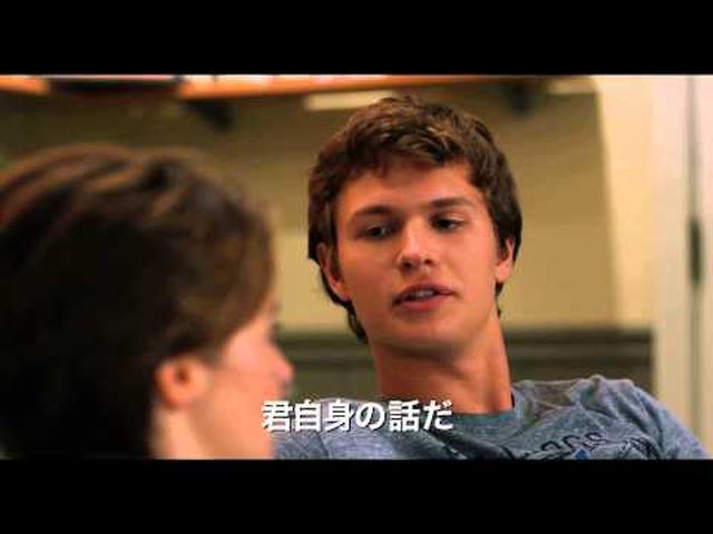 画像: 映画『きっと、星のせいじゃない。』予告編 www.youtube.com