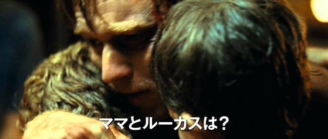 画像: インポッシブル(字幕版)予告 www.youtube.com