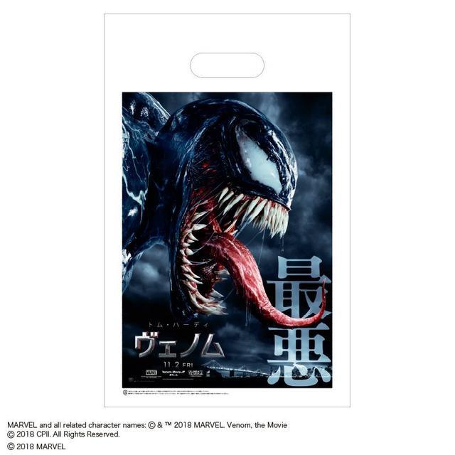 画像2: 映画『ヴェノム』の非売品グッズも!MARVEL ポップアップストアが京都に登場