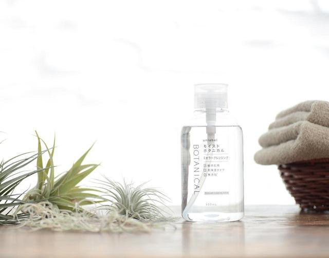 画像4: 植物の力をプラス! 肌に優しい「ボタニカルミセラー」 に注目♡