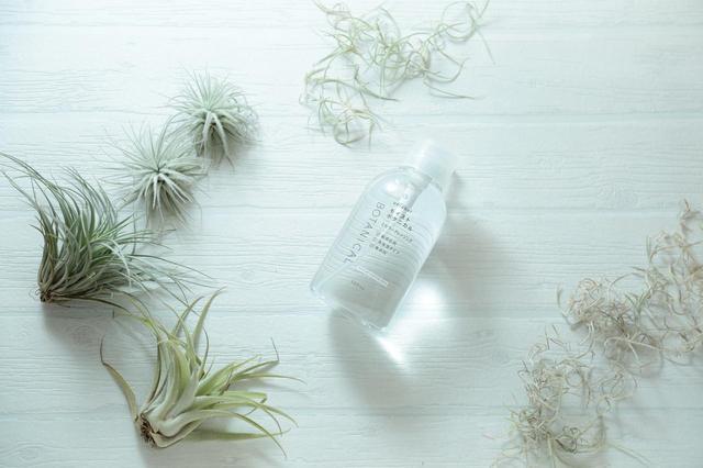 画像5: 植物の力をプラス! 肌に優しい「ボタニカルミセラー」 に注目♡