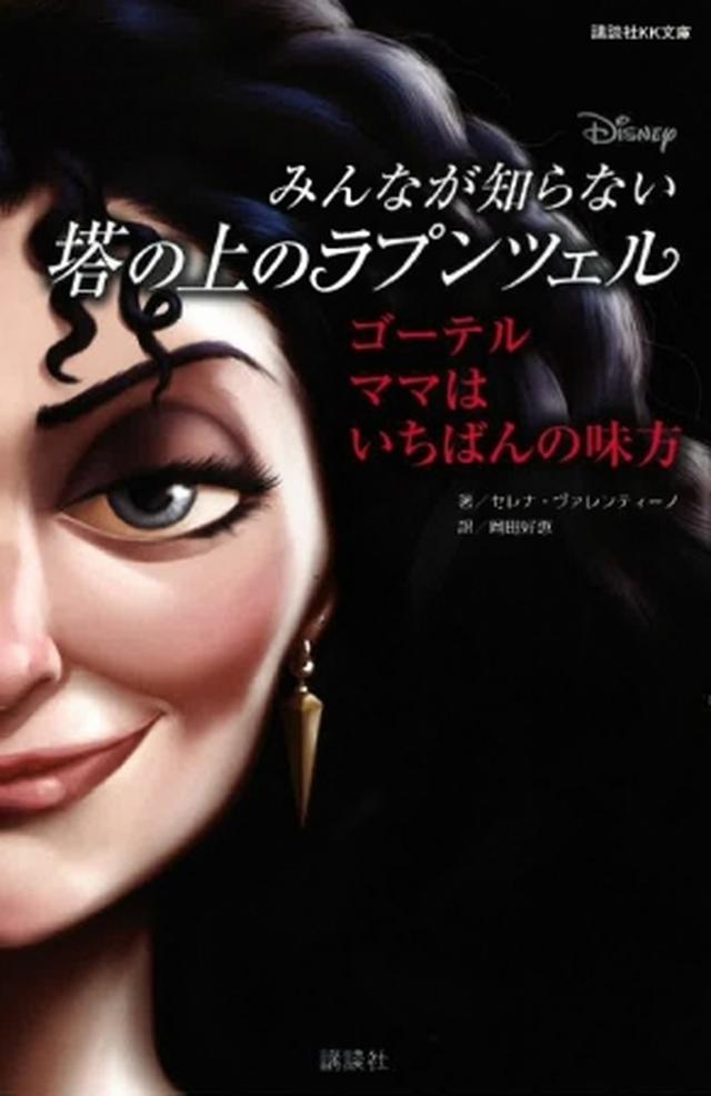 画像: 定価:本体700円(税別)全191ページ ※12月1日(土)発売予定