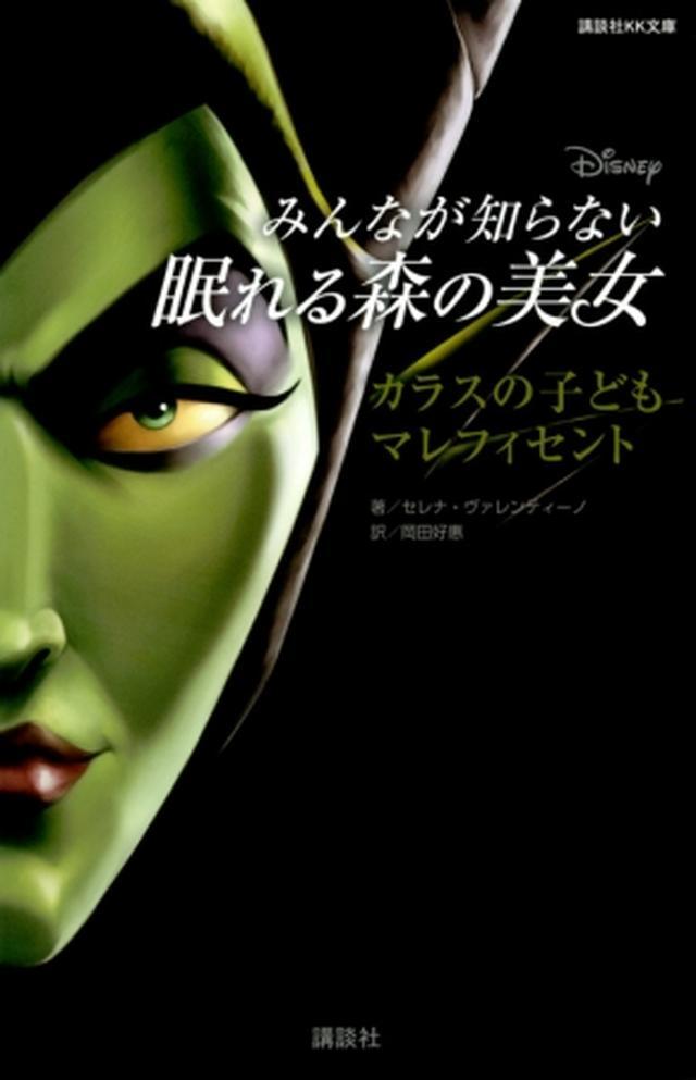 画像1: 定価:本体700円(税別)全191ページ