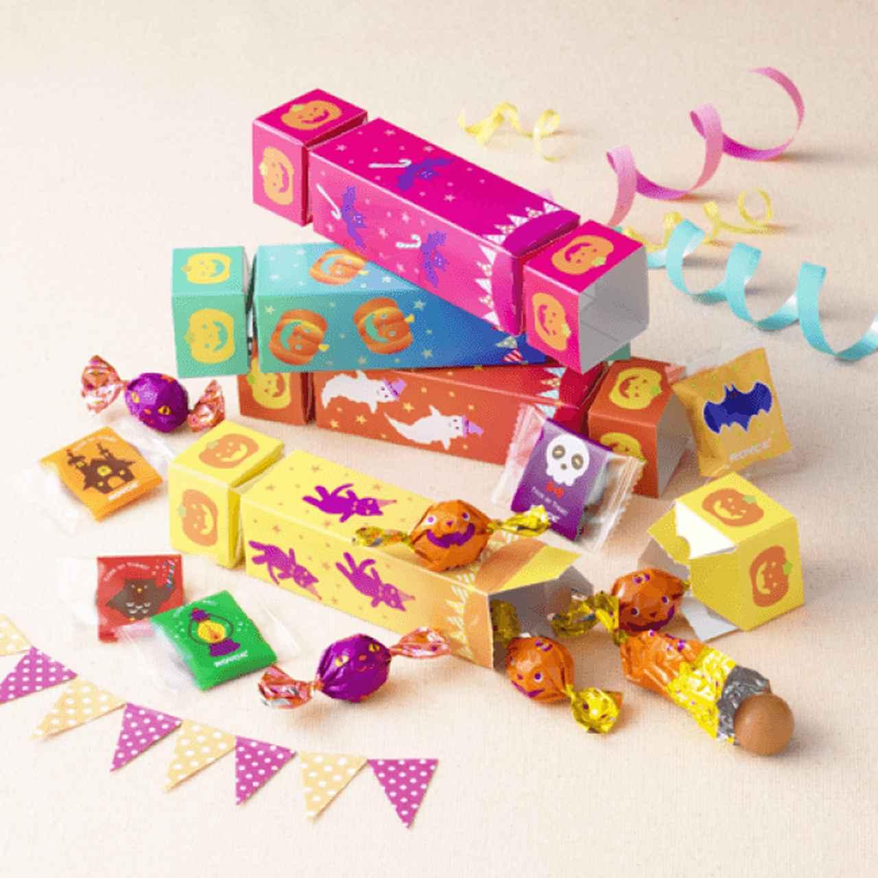 画像: 内容量:各種チョコレート菓子5種 計17個 価   格:1,200円(本体価格)