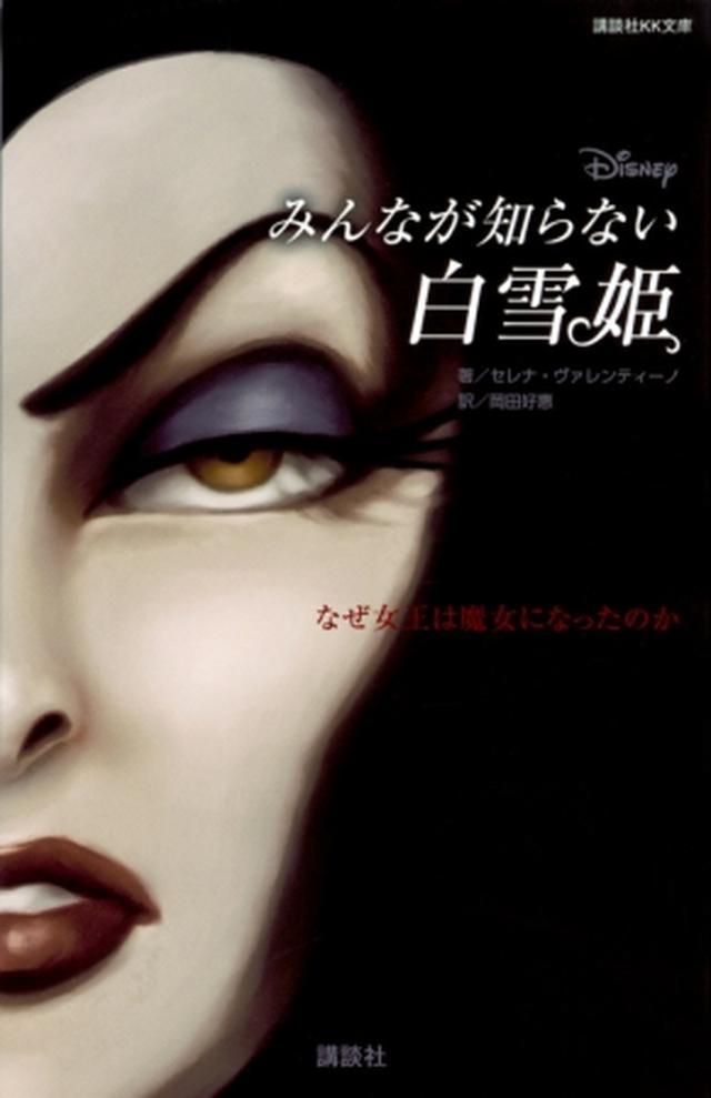 画像3: 定価:本体700円(税別)全191ページ