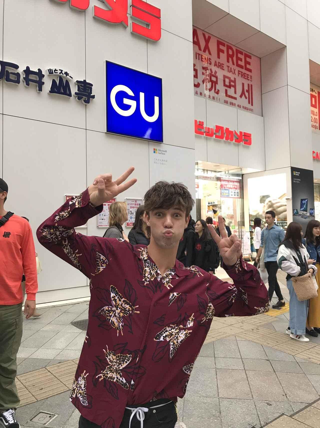 画像1: キャメロンがGUでお買い物