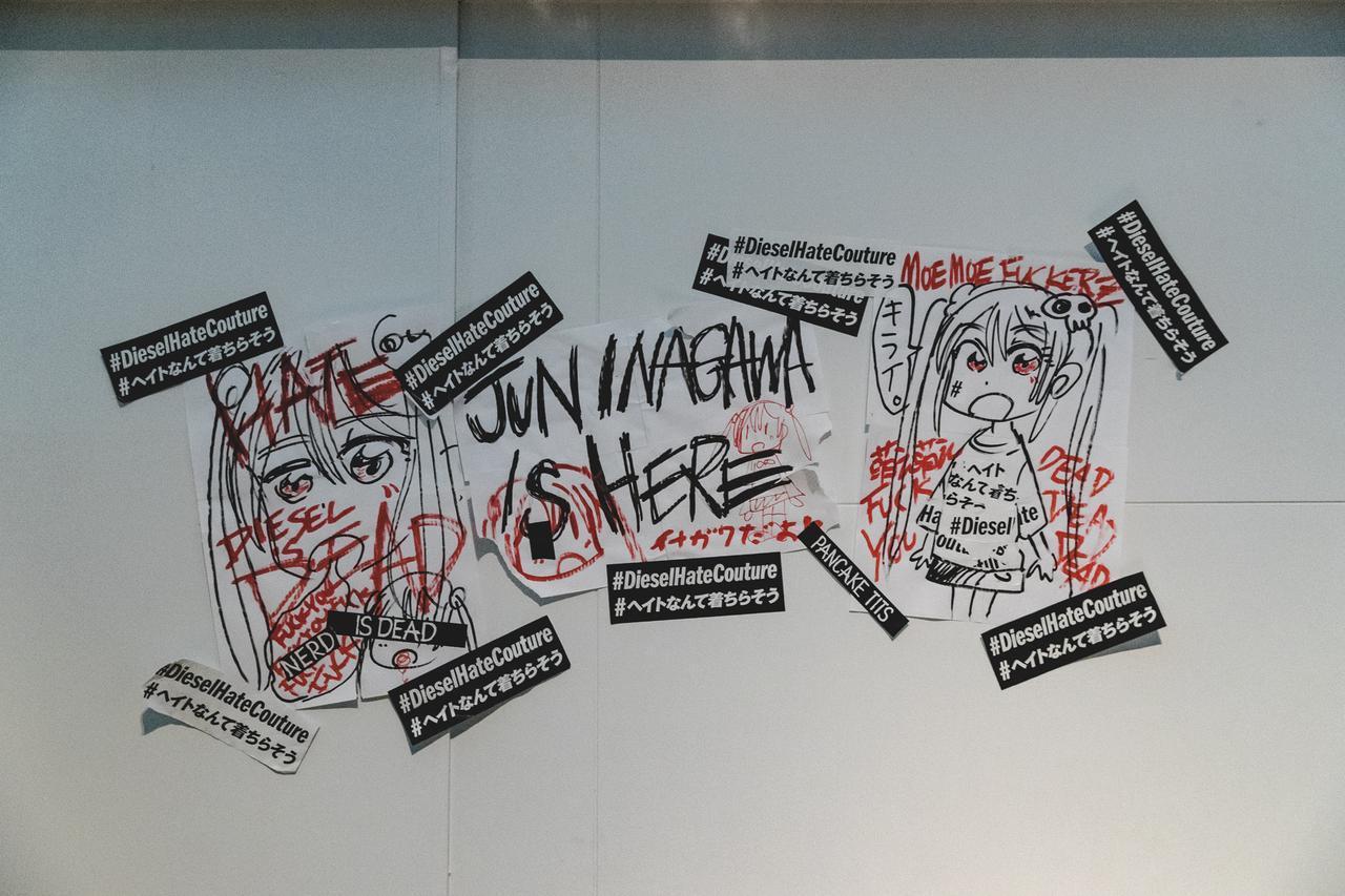 """画像8: ディーゼルが、SNS上の批判を""""着ちらす""""ヘイト クチュールイベントを開催"""