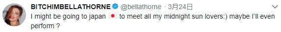 画像8: ベラ・ソーンが欠かさない「親日ツイート」