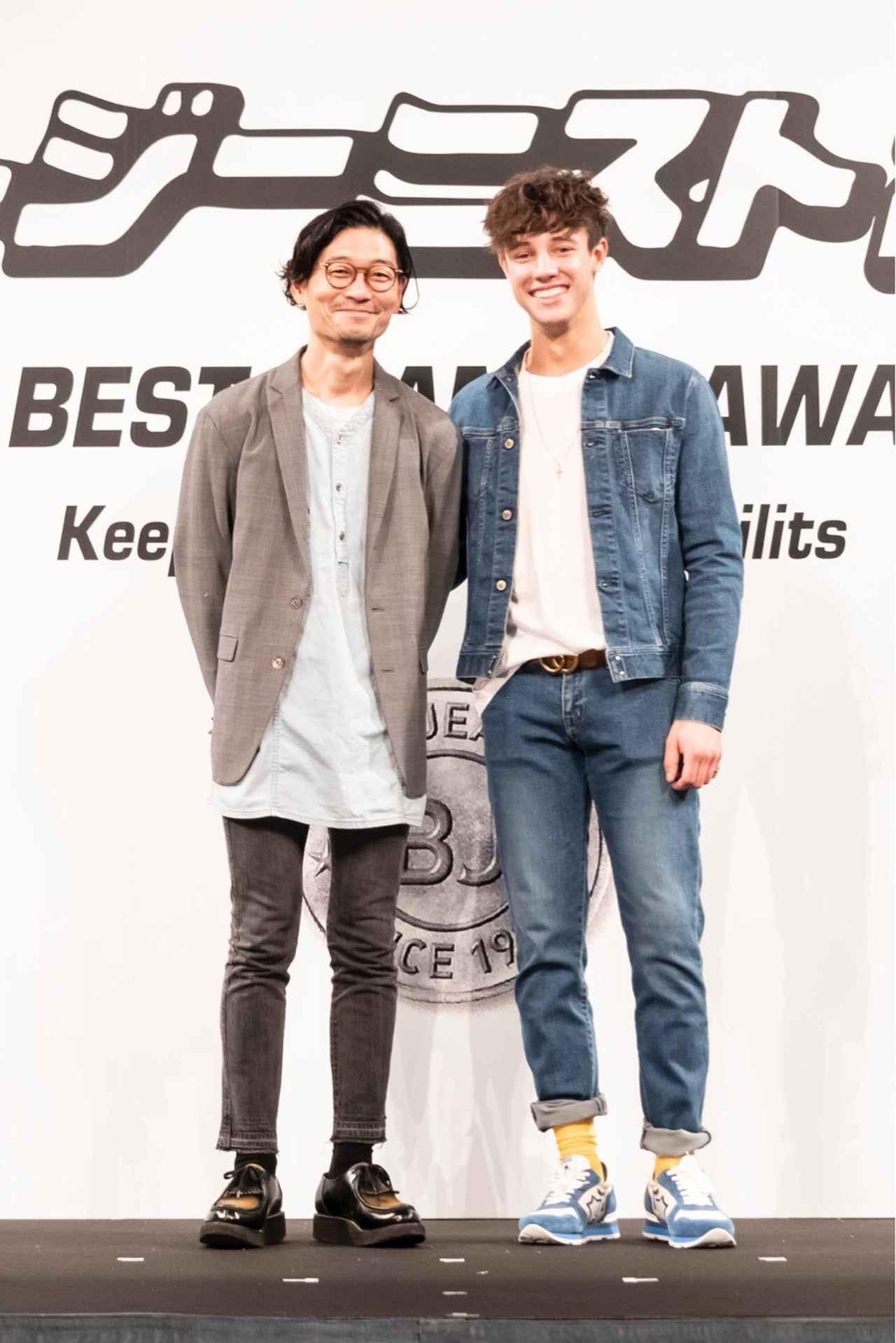画像: 世界のSNS王子キャメロン・ダラス、ベストジーニスト賞にサプライズ登場!